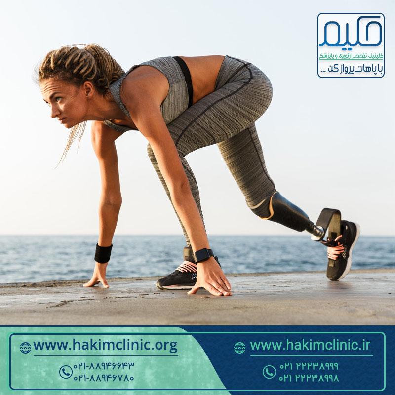 تمرینات ورزشی تقویت کننده برای افرادی که پروتز زیر زانو دارند